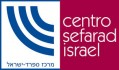 Centro Sefarad-Israel